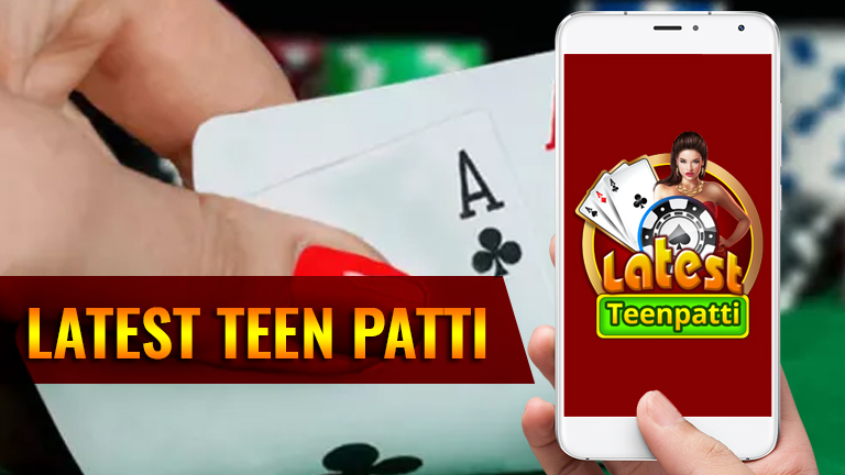 Latest Teen Patti2